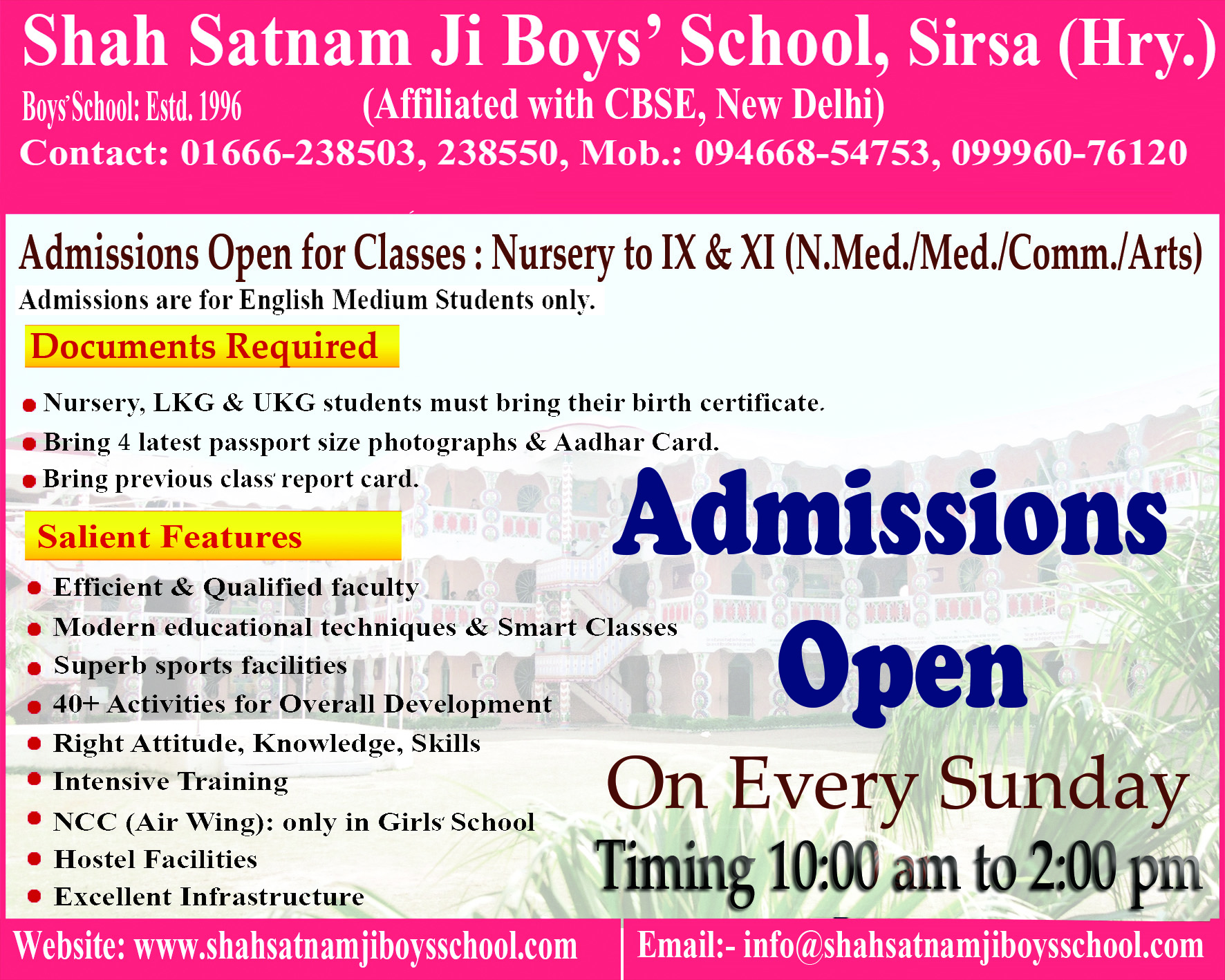 admission advert pdf after changes 4-boys school only